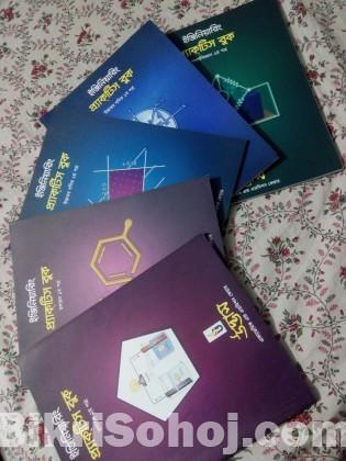 Udvash Engineering Practice Book