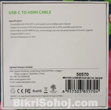 UGreen Type C to HDMI Cable 1.5M for Mobile