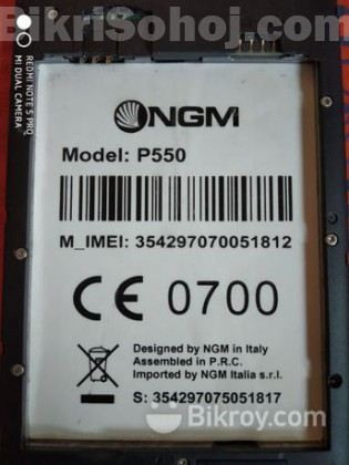 NGM Mobile (Used)